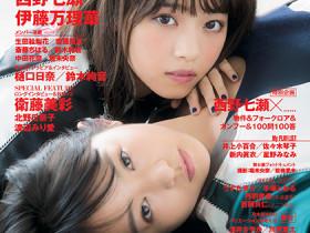 三校_Nog03_H1_B2_outline