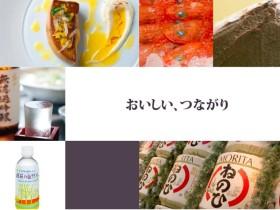 ジャパンリカーの株価分析