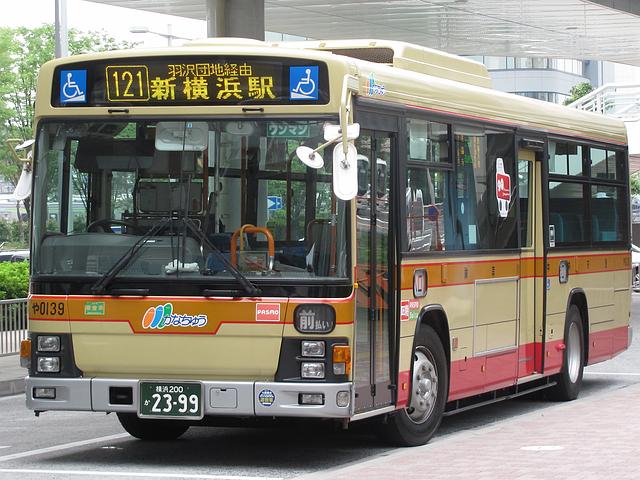 神奈川中央交通[かなちゅう](908...
