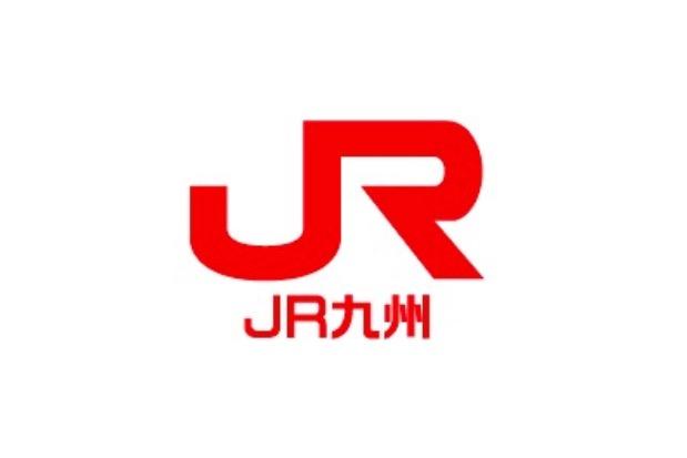 JR九州(九州旅客鉄道)【9142】...