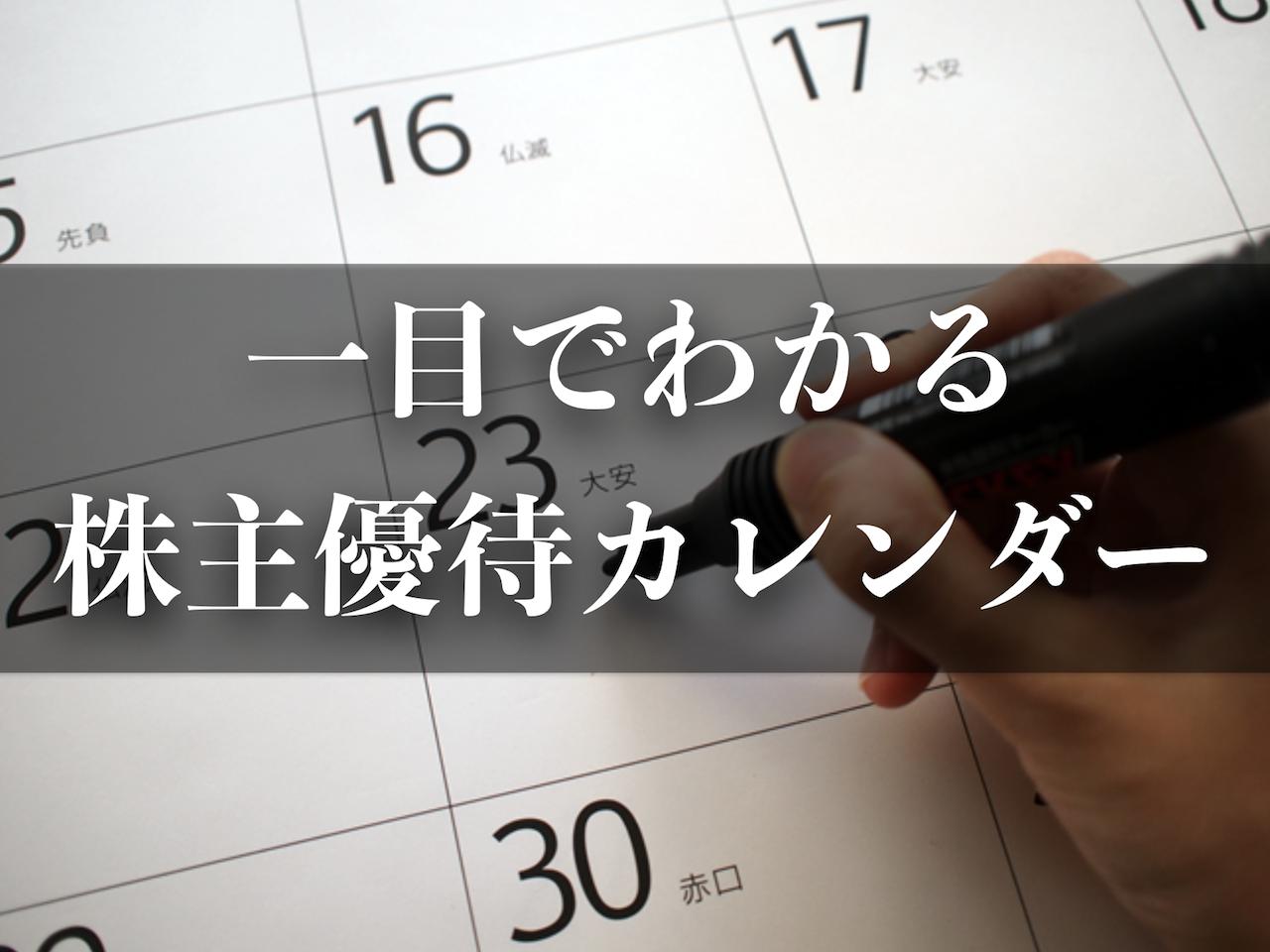 スクリーンショット 2018-05-05 21.47.24