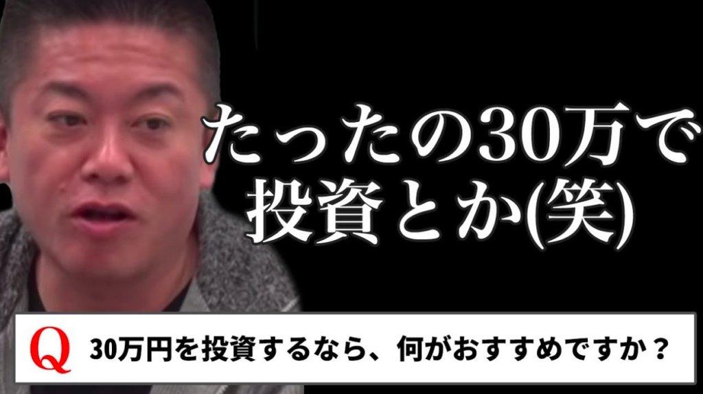 万 円 300